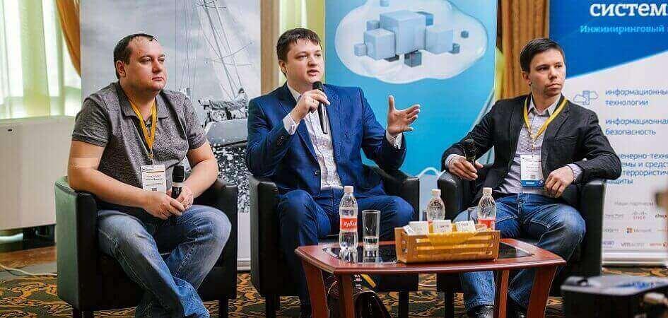 RTM Group на мероприятии в Ростове-на-Дону