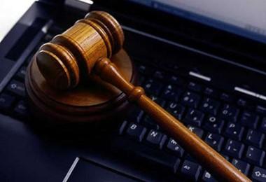 Вебинар: Судебно-экспертная деятельность по информационной безопасности