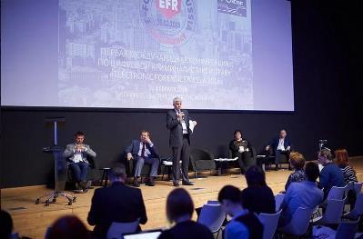 RTM Group приняли участие в первой международной конференции по цифровой криминалистике E-FORENSICS RUSSIA 2018