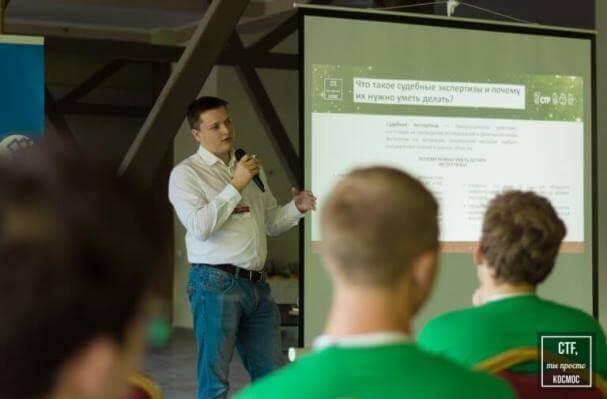 Лекция для студентов по информационной безопасности