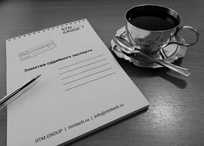 office RTM Group