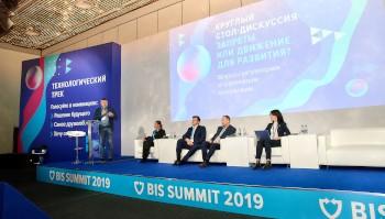 Эксперт RTM Group Евгений Царев принял участие в BIS Summit 2019