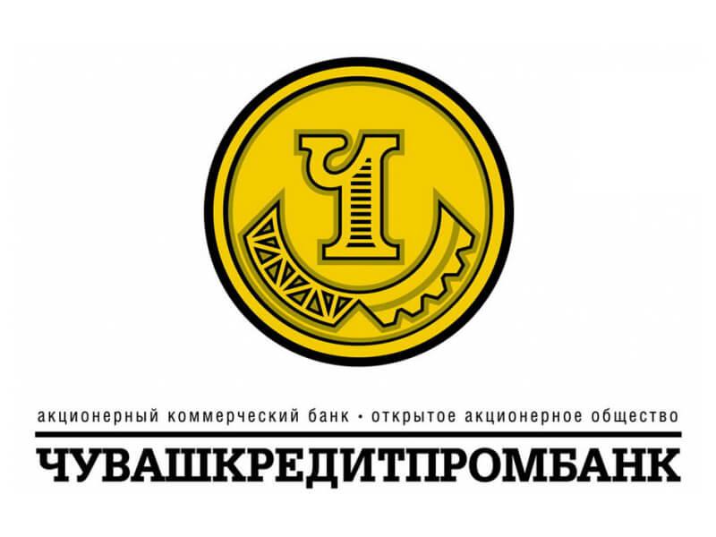 Отзыв о RTM Group от АКБ «ЧУВАШКРЕДИТПРОМБАНК» (ПАО)