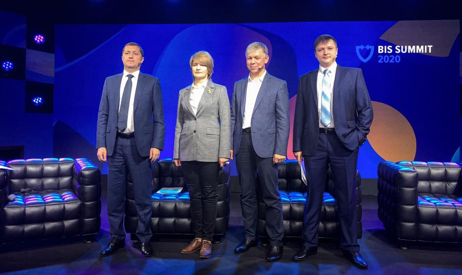 BIS Summit-2020: эксперты обсудили требования регуляторов на 2020-2021