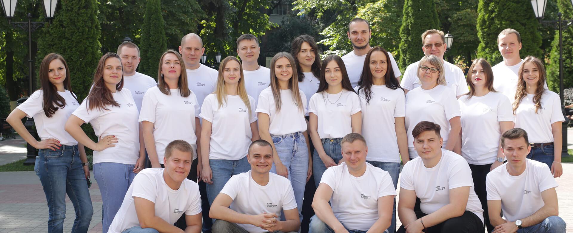 Коллектив RTM Group