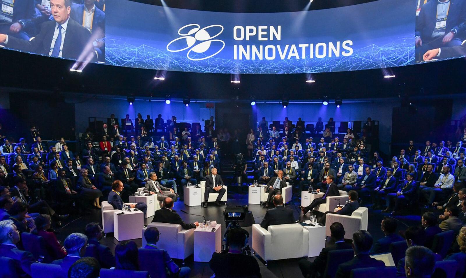 «Открытые инновации» 2020: Как изменится мир IT после коронавируса